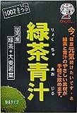 かおりちゃん 緑茶青汁 ティーパック 90g