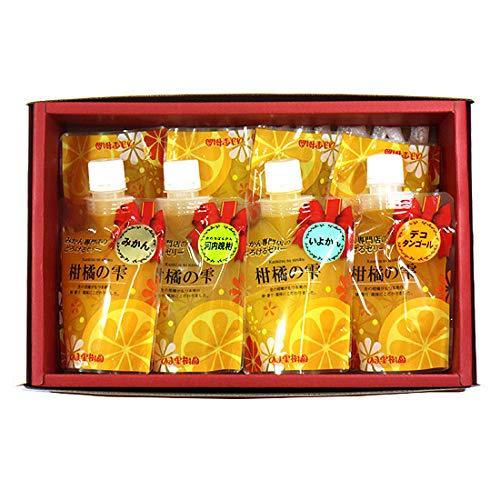 4種セット 柑橘の雫(しずく) 極上飲むゼリー 8個入り(贈答用・化粧箱入)