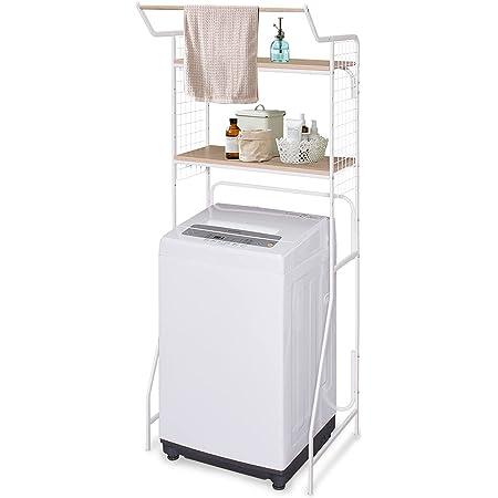 アイリスオーヤマ ランドリーラック ハンガーバー付き 可動棚 幅約69.5㎝(幅61㎝までの洗濯機に対応) ホワイト HSLR-695