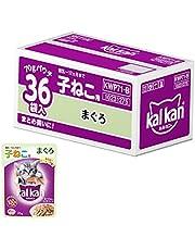 【Amazon.co.jp限定】カルカン パウチ 12ヵ月までの子ねこ用 まぐろ 70g×36袋(まとめ買い) キャットフード