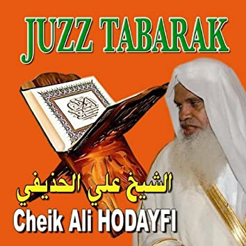 Juzz Qad Sami (Quran - Coran - Récitation Coranique - Islam)