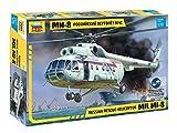 Zvezda- Maqueta de helicóptero 1:72 MIL MI-8 Rescue, de plástico, para Montar, réplica Detallada (7254)