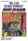 You Can Teach Yourself Rock Guitar