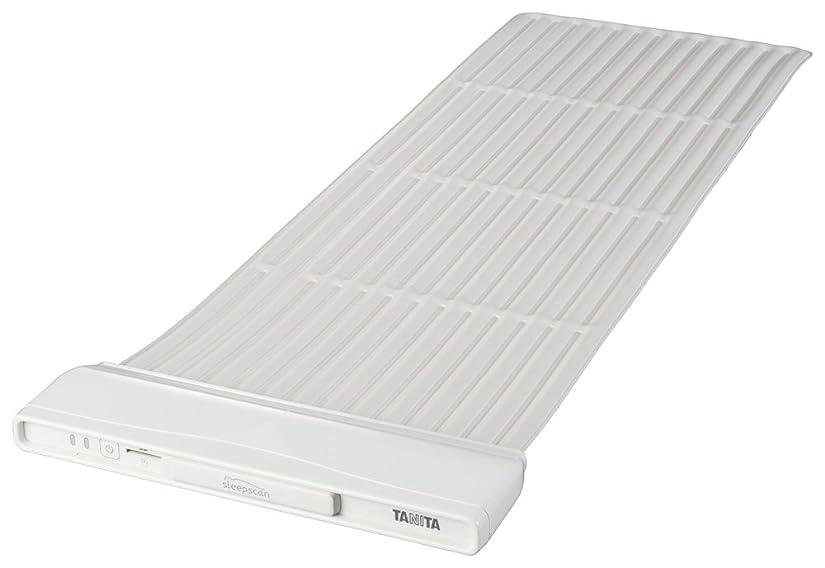 使い込むモンスター臨検タニタ 睡眠計 WI-FI スリープスキャン SL-511-WF2 睡眠の質をデータ管理 日本製
