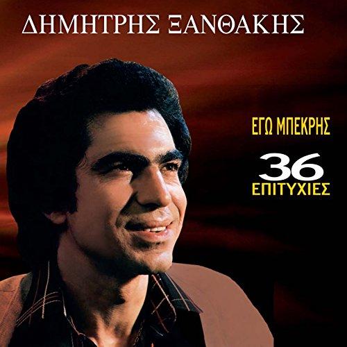 M' Anastatose