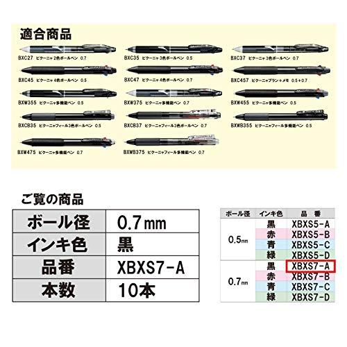 『ぺんてる 多機能ボールペン替芯 ビクーニャ 0.7mm XBXS7-A 黒 10本』の3枚目の画像