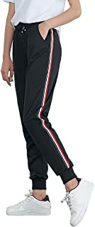 Geetobby Women Pencil Pant Striped Feet Casual Sports Jogger Trouser Harem Pants