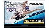 パナソニック 55V型 4Kダブルチューナー内蔵 有機EL テレビ Dolby Atmos(R)対応 80W・3ウェイスピーカー搭載 VIERA TH-55GZ1800