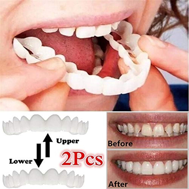 割り当て大惨事コック新しい1対の模擬歯の笑顔が、最も快適な上下の歯のベニア(一番下と一番上)のための柔らかい歯に快適にフィット