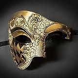 Blue & Gold Musical Men's Half Phantom Mask...