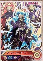 スーパードラゴンボールヒーローズ 拡張カードダスセット11 ヒーローアバターカード 暗黒魔神 新品未使用 同梱可