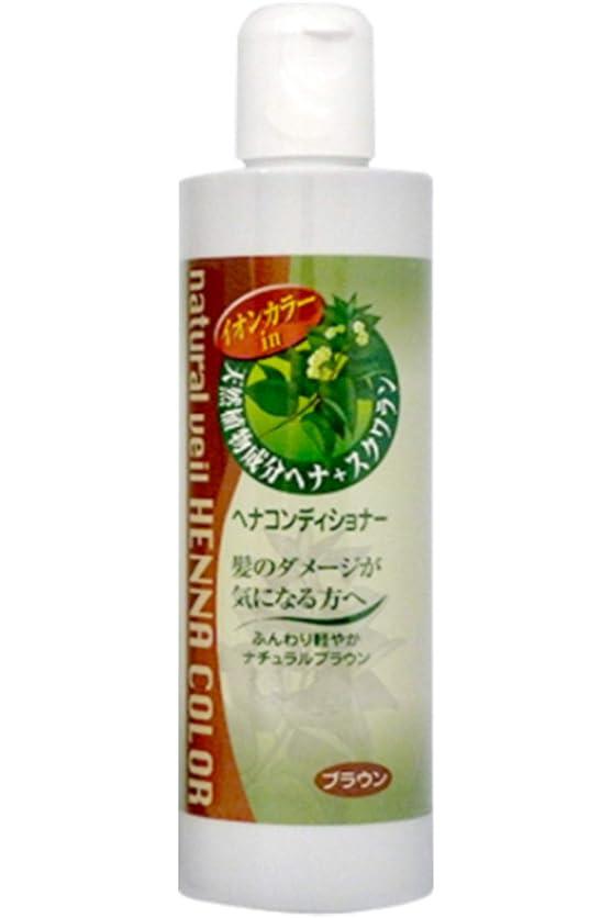 エントリ消費特にヘナ コンディショナー1本300ml【ブラウン】 洗い流すたびに少しずつムラなく髪が染まる 時間をおく必要なし 洗い流すだけ ヘアカラー 白髪 染め 日本製 Ho-90257