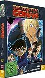 Detektiv Conan: Zero der Vollstrecker - 22.Film - [DVD] - Limited Edition