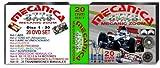 MECANICA Zoom Mecanic 20 VOLUMES DVD Set [DVD] [2001]