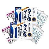 【公式】フジッコ カスピ海ヨーグルト手づくり用種菌2セット