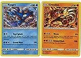 Pokemon Legendary Set - KYOGRE 46/168 & Groudon 81/168 - Celestial Storm - 2 Card Holo Rare LOT …