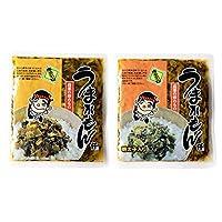 選べる辛子高菜セット 3種類から選択250g×2袋 (マイルド1袋・明太子入り1袋)
