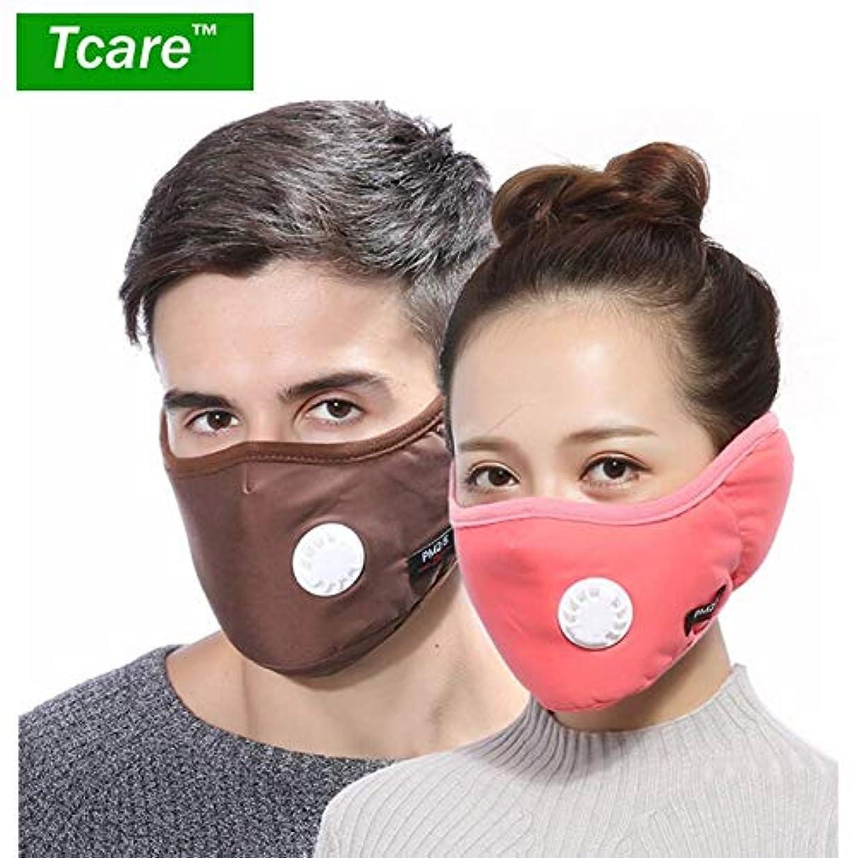 宿ウイルス講堂3ダーク:1 PM2.5マスクバルブコットンアンチダスト口マスクの冬のイヤーマフActtedフィルター付マスクでTcare 2