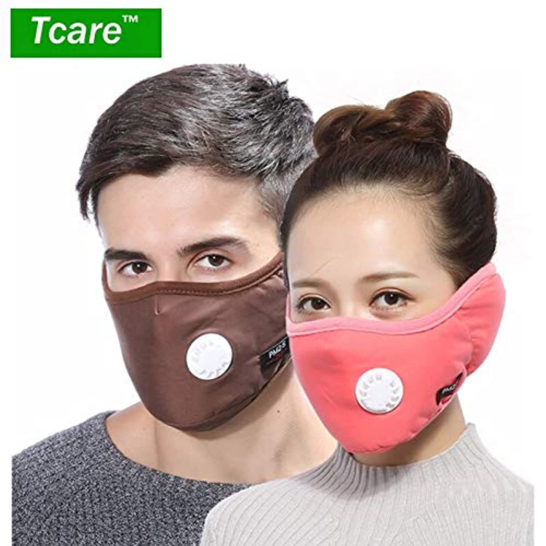 リールガイドライン振動させる5ブラウン:1枚のPM2.5マスクバルブコットンアンチダスト口マスク冬のイヤーマフActtedフィルター付マスクでTcare 2