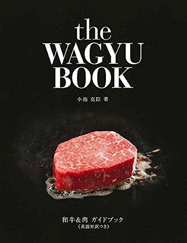 The Wagyu Book