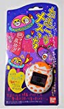 Bandai 1997Edition - Tamagotchi, blanco y naranja, Tsu Chi hembra (idioma español no garantizado)