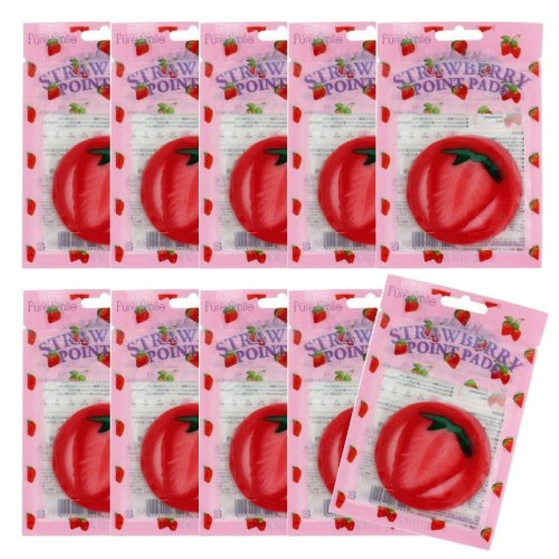 ポンペイ資本主義兄ピュアスマイル ジューシーポイントパッド ストロベリー10パックセット(1パック10枚入 合計100枚)