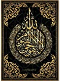 YGYT Canvas Wall Art Islamic Muslim Wedding Arabic Calligraphy Poster on Canvas for Home I Unframed I 24x32 inches