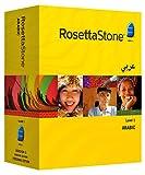 Rosetta Stone V3: Arabic Level 1 with Audio Companion [OLD VERSION]
