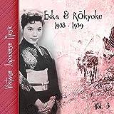 Vintage Japanese Music, Enka & Rōkyoku, Vol.3 (1958-1959)