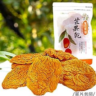ドライマンゴー 【蜜旺果舖】 180g 無添加 砂糖不使用 台湾 ドライフルーツ おすすめ