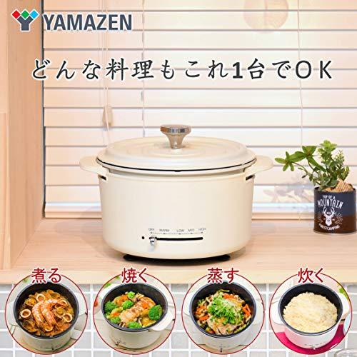 取外し可能な内鍋と外側の加熱板が分離できる構造で、電源・IH・直火に対応した製品。モノトーンカラーのおしゃれな見た目で、キッチンや食卓でもサマになります。鍋はフッ素加工でこびりつきにくく、取り外して丸洗い可能。保温から220度まで調節可能です。