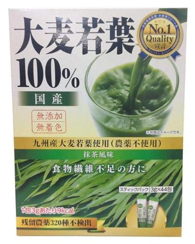 サイレン筋肉の仕立て屋新日配薬品 九州産大麦若葉100% 3g×44包×4箱