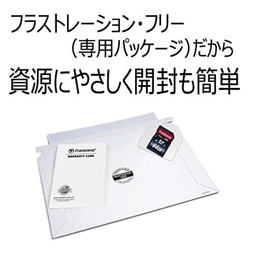 『Transcend SDXCカード 64GB Class10 (無期限保証) TS64GSDXC10E (FFP)【Amazon.co.jp限定】』の1枚目の画像