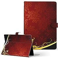 igcase RM-AT703 カンタンPad3 ドンキホーテ タブレット 手帳型 タブレットケース タブレットカバー カバー レザー ケース 手帳タイプ フリップ ダイアリー 二つ折り 直接貼りつけタイプ 004751 クール シンプル 模様