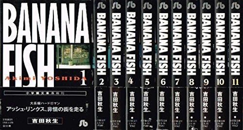 Banana fish バナナフィッシュ [文庫版]  コミック 全11巻  完結セット