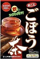 山本漢方製薬 ごぼう茶100% 3gX28H ×6セット