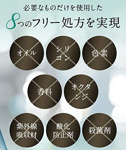 ロングラッシュリッチ8ml【まつ毛美容液】