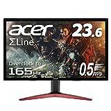 Acer ゲーミングモニター SigmaLine 23.6インチ KG241QSbmiipx 0.5ms(GTG) 165Hz TN フルHD FreeSync HDMIx2 スピーカー内蔵 ブルーライト軽減