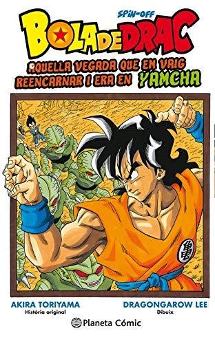 Bola de Drac Yamcha: Aquella vegada que em vaig reencarnar i era en Yamcha (Manga Shonen)