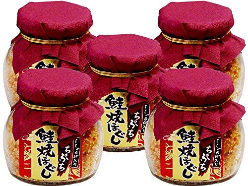 ぷちぷち鮭焼ほぐし58g シシャモ卵入り×5個 (サケフレークにししゃもの卵が入りました) 北海道産さけ使用