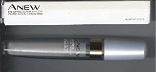ANEW EYE-LIFTING SERUM SHADOW- SKY #A601 (.115 OZ)
