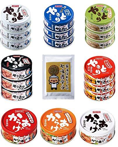 缶詰 セット ホテイ やきとり + からあげ 8種類18缶 +薬味ばあちゃんの七味唐辛子10g