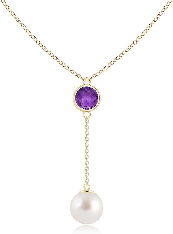 South Sea Cultured Pearl & Amethyst Lariat Necklace (8mm South Sea Cultured Pearl)