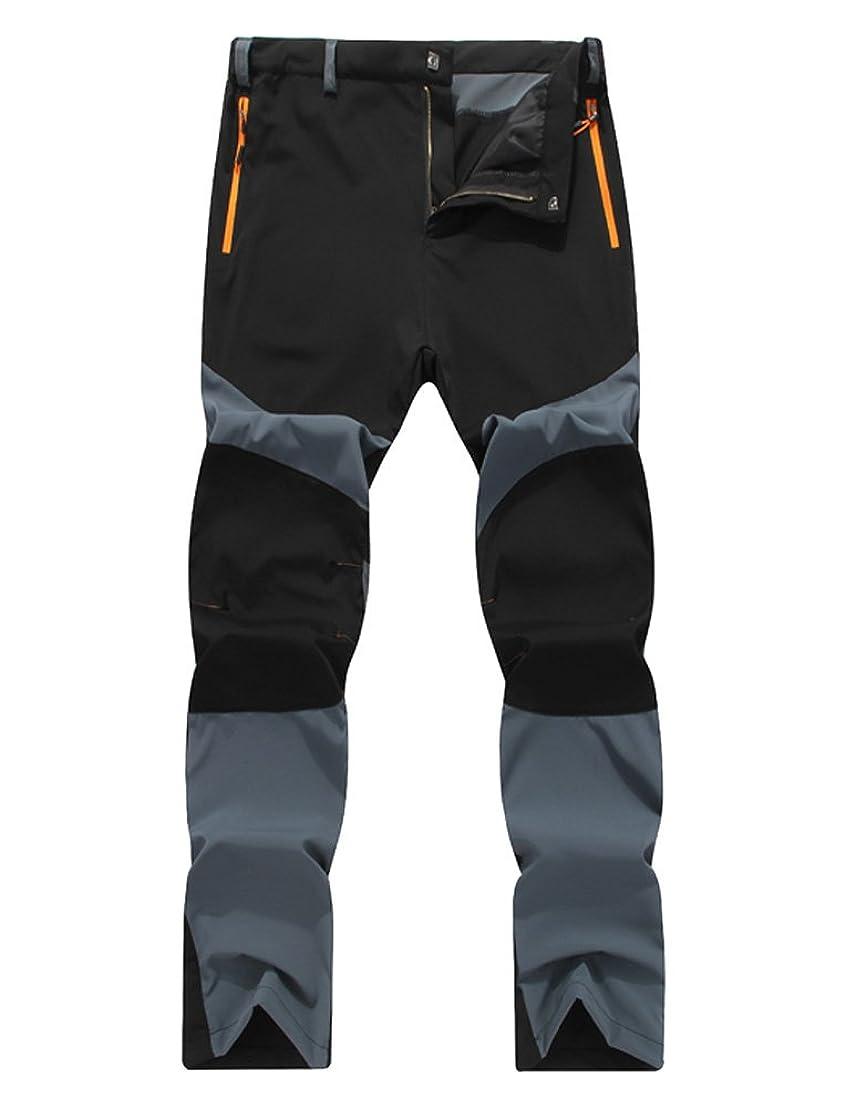 苦味シーケンス乙女Menswear JP メンズ アウトドアウェア 登山パンツ スポーツウェア 防撥水 速乾 通気 トレッキング