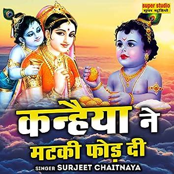 Kanhaiya Ne Matki Fod Di (Hindi)