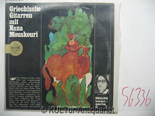 Griechische Gitarren mit / Vinyl record [Vinyl-LP]