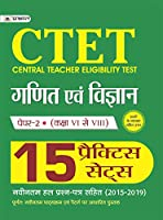 CTET Central Teacher Eligibility Test Paper -Ii (Class Vi - Viii ) Ganit Evam Vigyan 15 Practice Sets (hindi)