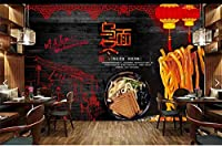 写真の壁紙グルメ麺うどん背景壁リビングルームの壁の芸術の壁の装飾の家の装飾のための大きな壁壁画シリーズの壁紙-78.8x 55.1inch/200cmx140cm