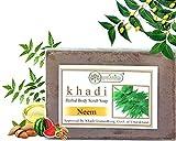 Khadi Rishikesh Herbal Handmade Soap Neem Scrub Face & Body For Control Acne & Pimples | Oil Controls | Brightening Beauty Bathing Bar | Perfect For Summers ,Men & Women ,pack ,125 gm x 2 - 250gm