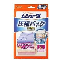 ムシューダ 圧縮パック 衣類用 (圧縮袋1枚、脱酸素剤1個)